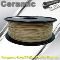 China Stand Wear / Tear Filament 3D Printer Ceramic Filament For 3d Printer Beige Color on sale