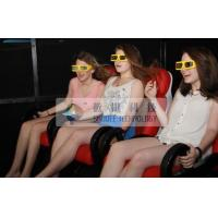 Quality 5D Cinema Equipment With Comfortable Red Leather Motion Chairs wholesale
