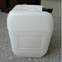 China Blow Moulded Jerry Cans on sale
