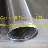 Buy cheap Oasis factory supplies all-welded stainless steel 316L sand control johnson screens pipe product