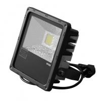China RGB DC 24V Portable High brightness LED flood lights outdoor for Commercial Lighting on sale