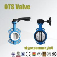 Handlever/Worm Gear Butterfly Valve with EPDM seat or PTFE seat