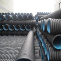 Quality hdpe pipe suppliers/HDPE double wall Corrugated Pipe/double-wall corrugated pipe(hdpe) wholesale