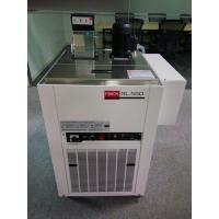 Quality Alcohol Continuous Dampening Recirculation & Refrigeration Unit for Komori wholesale