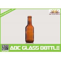 Quality Mytest 236ml Amber Syrup Glass Bottle wholesale