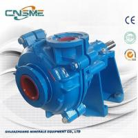 Quality 6 / 4 E - AH Horizontal Metal Lined Slurry Pump for Mines in RAL5015 Color with Wooden Package wholesale