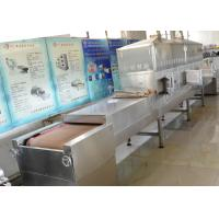 China 40KW Customized Microwave Vacuum Drying Equipment With Advanced PLC Control on sale