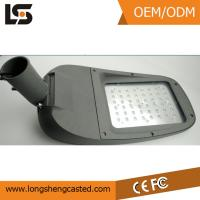 China Alibaba china supplier for die casting LED lamp for solar street light housing on sale