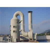 Buy cheap Low Noise Air Cleaning Devices , Smoke Scrubber Systems For Industrial VOCs Exhaust Gas product
