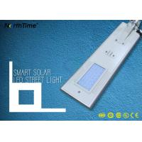 Buy cheap 30W Integrated LED Solar Street Light With Lithium Battery For Garden Yard Parking from wholesalers