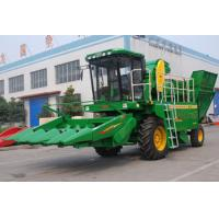Quality Self-propelled Corn Combine Harvester wholesale