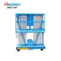 China Hydraulic Aluminum Lift Platform 200KG 12 Meter Double Mast Type Anti Fall on sale