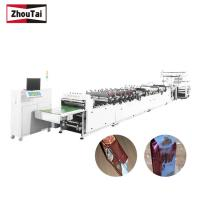 China Center Seal Pouch Making Machine  Four Side Seal 650 millimeter on sale