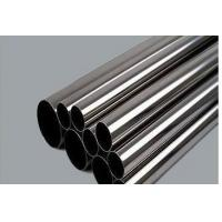 Quality ASTM A312, A213, A269, 269M, GB, T14975, DIN2462 321 stainless Seamless Steel Pipes / Tube wholesale