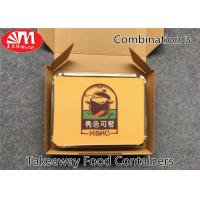 Quality Single Compartment Aluminum Take Away Containers , Disposable Tin Foil Trays wholesale
