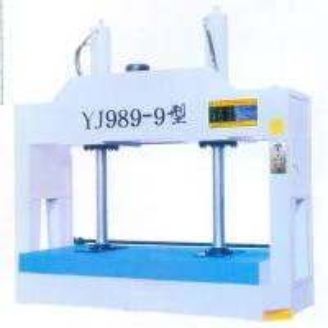 Quality YJ989-9 hydraulic cold press machine wholesale