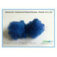 Quality Royal Spinning Dyed Color Polyester Fiber / PSF Fiber With Heat Resistant wholesale