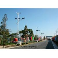 Quality Bright All In One Solar LED Street Light Residential Energy Saving 40W wholesale