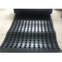 China 10mm dimple hdpe plastic drainage board Drainage board/Dimple drainage board/Cellular drainage board on sale