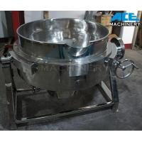 Quality Steam Heating Tilting Jacketed Kettle 50-1000L (ACE-JCG-Q1) wholesale