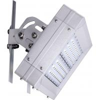 Quality High-Grade 60W High Power Led Street Light With Lamp Power For Tunnel wholesale