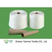 Quality 42S / 2 Polyester Spun Yarn 100 PCT Raw White Bright Ring Spun Yarn Low Elongation wholesale