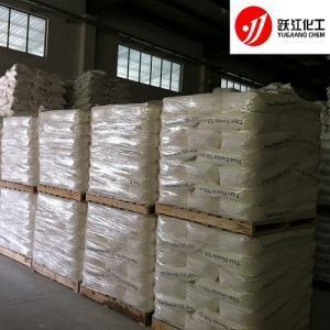Quality Barium Sulphate Superfine wholesale