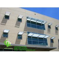 China Akzo Nobel powder coating Architectural aluminum louver with elliptical shape for facade window fixed system on sale
