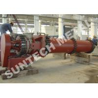 Cheap 304L and Carbon Steel Clad Wiped Thin Film Evaporator for Chemical Industry for sale