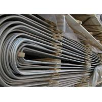 Quality Stainless Steel Cold Drawn U Bend Pipe ASMESA213 ASMESA249 AISI 304 316L wholesale