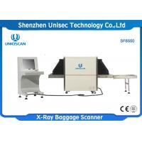 Quality Airport X Ray Machines X ray parcel scanner Dual Energy X ray Inspection System SF6550 wholesale
