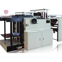High speed Notebook punching machine SPB550 with professional for print house
