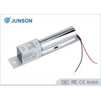Quality Fail Safe Electric Security Bolt Lock Access Control 1000kg Holding Force wholesale