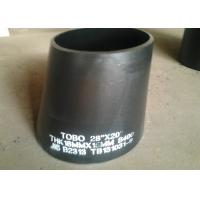 Quality JIS G3454/57 Alloy Steel Pipe Fittings / Carbon Steel Concentric Reducer wholesale