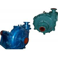 Cheap Centrifugal High Head Electric Slurry Pump Singe - Stage Structure Aier for sale
