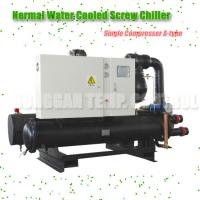China Pressure Drop 48kPa Screw Water Chiller For Plastic Injection Machine on sale