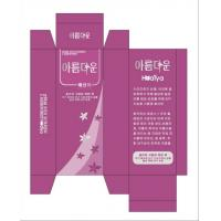 Cheap China Supplier Skin Care Packaging Box for sale
