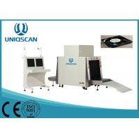Quality Screening Machine Security Luggage Scanner , Luggage X Ray Machine For Alarm System wholesale