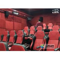Cheap Electric Cylinder 9 Seats 5D Movie Theater System With Safe Package Build In Park for sale