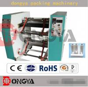 Cheap Automatic Cling Film Making Machine / Plastic Film Slitting Machine High for sale