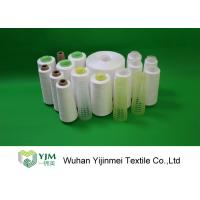 Cheap 50s/2/3 Spun Polyester Thread Sample On Dyeing Tube In 100% Polyester Staple Fiber for sale