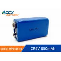 Quality CR9V 850mAh 9v lithium battery for Alarms and security devices wholesale