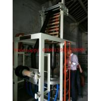Quality Mini LDPE / LLDPE Film Blowing Machine Film Extruder 2800×1900×3200mm wholesale