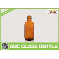 Cheap 60ml Amber Glass Bottles For Syrup STD PP 28mm for sale