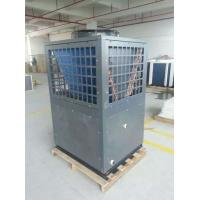 Quality High COP heating and cooling air to water heat Pump wholesale