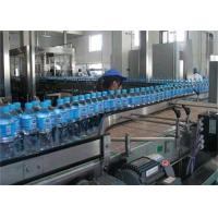 Buy cheap Complete Full Automatic Mineral / Drinking Water Production Line Water Bottle Filling Machine from wholesalers