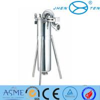 Quality Stainless Steel Mesh Strainer Top Entry Filter Housing 12 Months Warranty wholesale