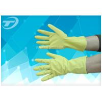 Quality Powder Free Medical Disposable Gloves For Labor Protection And Domestic Hygiene wholesale