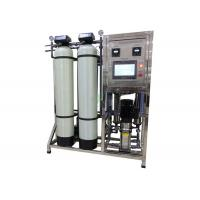 China Fully Enclosed Commercial Water Filtration System / Ro Water Purifier Machine on sale
