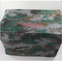 Quality 420D Heat Insulation Cooler Cover TPU Coated Various Color Available wholesale